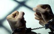 اختلاف در حساب مالی به دستگیری زن حامل مواد مخدر انجامید