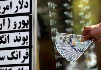 نرخ ۳۹ ارز رایج بین بانکی در ۱۸ مهرماه 97