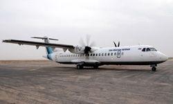 جزئیات فرود هواپیمای ایرانی در کویت