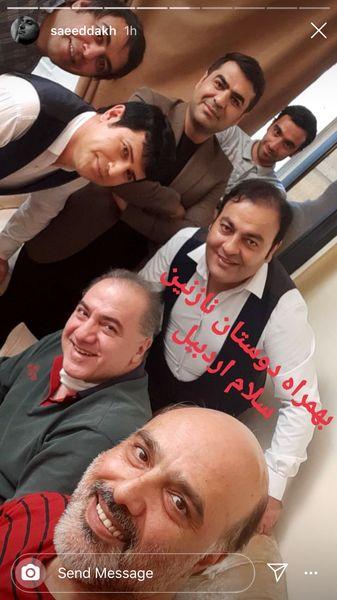 سعید داخ در جمع دوستان نازنینش + عکس
