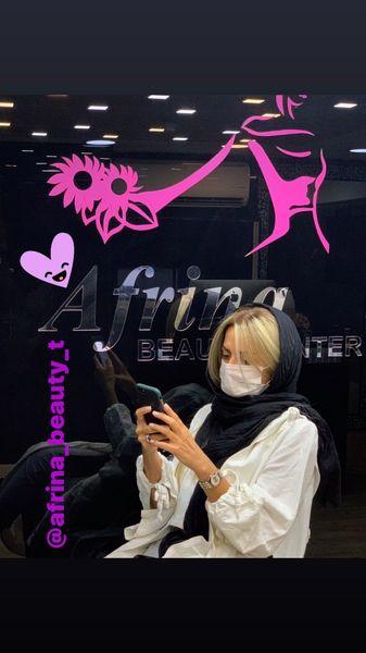 بیتا سحرخیز در یک سالن زیبایی + عکس