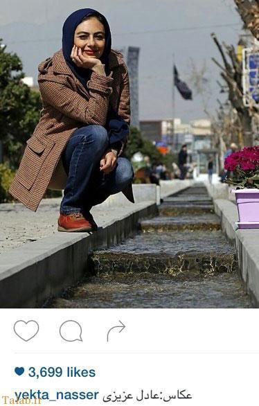 یکتا ناصر لب جوی+عکس