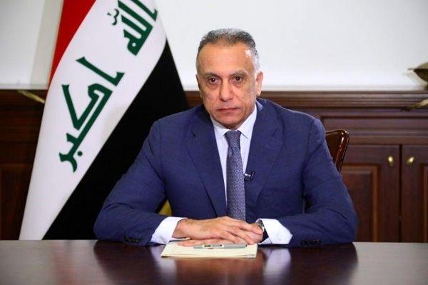 مداکره دولت عراق با فرانسویها برای پروژه تولید انرژی هستهای