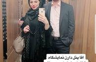 یک روز تعطیل مجری تازه عروس و همسرش+عکس