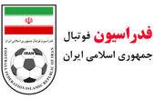 فدراسیون فوتبال خواستاردرج نام خلیج فارس در توئیتر لیگ قهرمانان آسیا شد