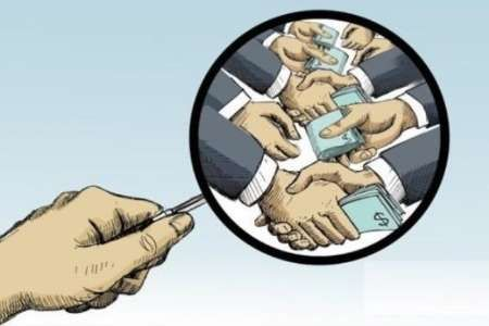 منع قانونی صریح مهمترین اصل مبارزه با فساد است