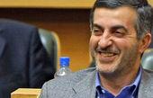 ارجاع پرونده مشایی به دادگاه تجدید نظر تهران