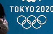 سرگرمی حداقلی برای حاضران در المپیک توکیو