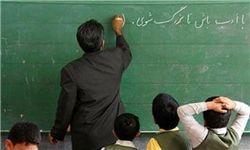 تعیین تکلیف استخدامی معلمین حق التدریس+ جزئیات