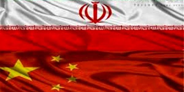 پکن: ایران و چین به همکاریهای معمول در بخشهای مختلف ادامه میدهند