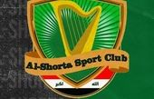 اقدام رسمی باشگاه الشرطه برای میزبانی از گروه C  لیگ قهرمانان آسیا 2021