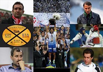 پردهبرداری از فساد بزرگ در فوتبال ایران