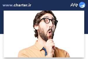شما برای خرید بلیط هواپیما چارتر ارزان چکار می کنید ؟