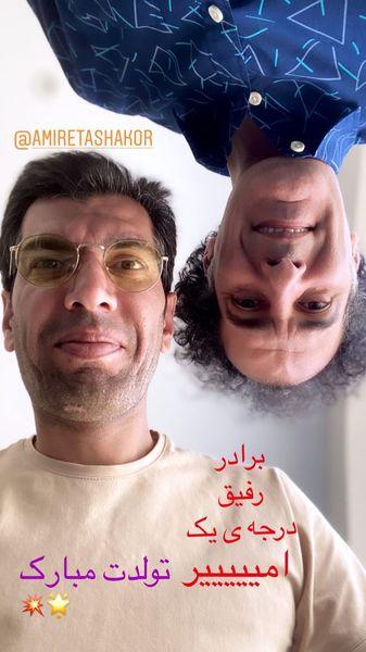 بهنام تشکر و برادرش + عکس