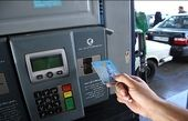 امشب پایان مهلت ثبتنام کارت سوخت