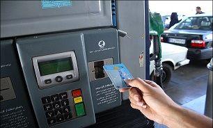 صدورت کارت سوخت جدید بدون هزینه است