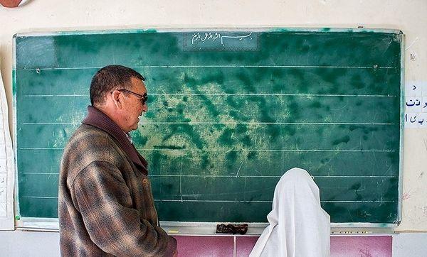 اعلام میانگین حقوق معلمان