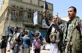 چند منطقه استراتژیک یمن از کنترل نیروهای منصور هادی خارج شد