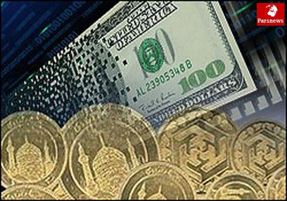 سکه تمام طرح جدیدبه زیریک میلیون و ۳۰۰ هزار تومان رسید