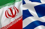 لغو بازی دوستانه ایران و یونان