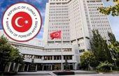 واکنش ترکیه به حمله تروریستی در کابل
