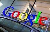 جریمه سنگین برای گوگل