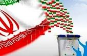 ویژگیهای دولتمردان حسینی چیست؟
