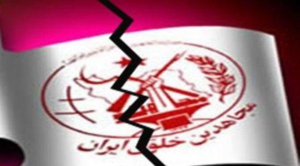 همکاری بی بی سی و آل سعود برای حمایت از منافقین