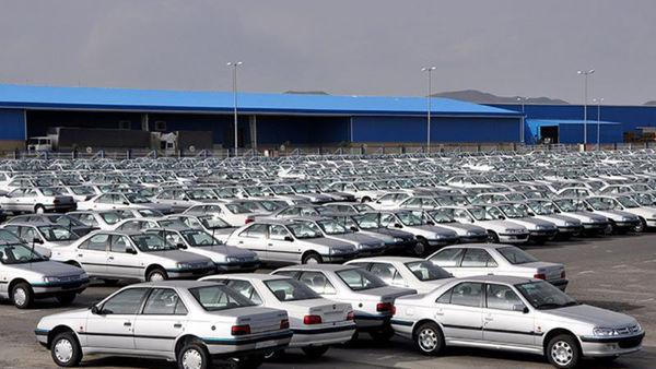 شرایط جدید ایران خودرو برای فروش محصولات