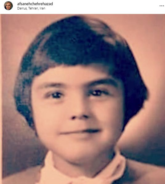 چهره بامزه افسانه چهره آزاد در کودکی+عکس