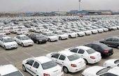 پارک ۱۰ هزار خودرو در پارکینگهای مهران