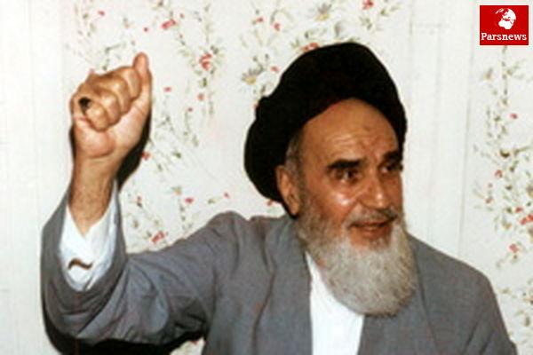 آخرین پیام نوروزی امام خمینی (ره) به ملت ایران