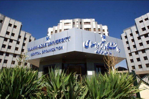 ارائه تسهیلات تحقیقاتی دانشگاه آزاد به ایرانیان مقیم خارج