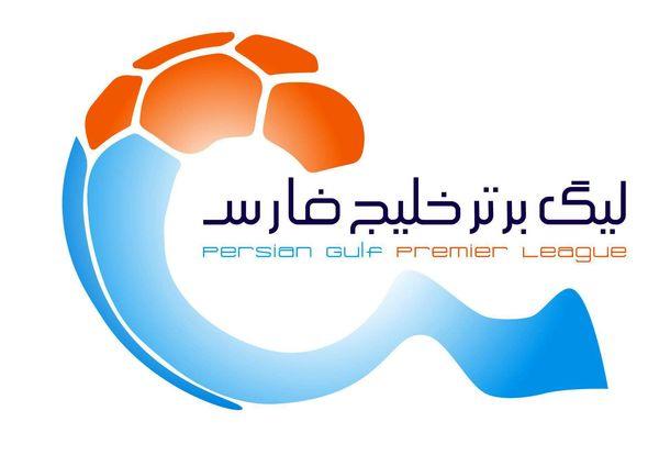 پنجشنبه ساعت 16؛ پرسپولیس – استقلال خوزستان