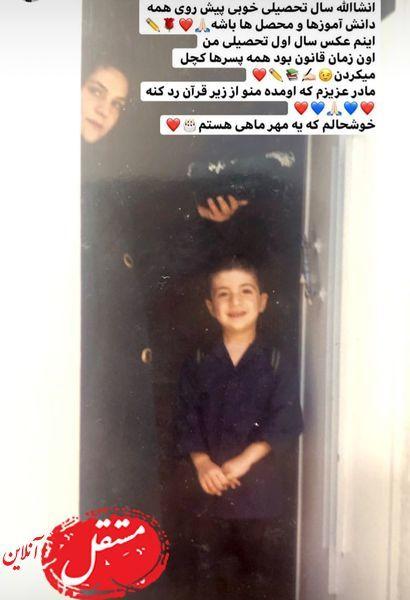 عکس بانمک بهنام بانی در هفت سالگی
