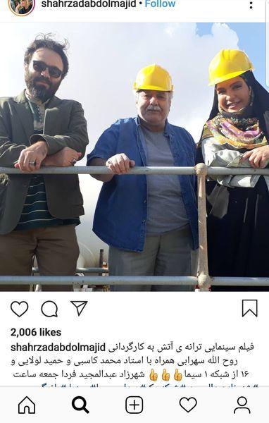 شهرزاد عبدالمجید با تیپی محجبه سر ساختمان+عکس