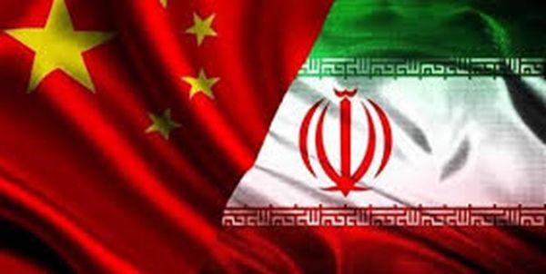هدف حاضران در مذاکرات وین لغو تحریمهای آمریکا علیه ایران است