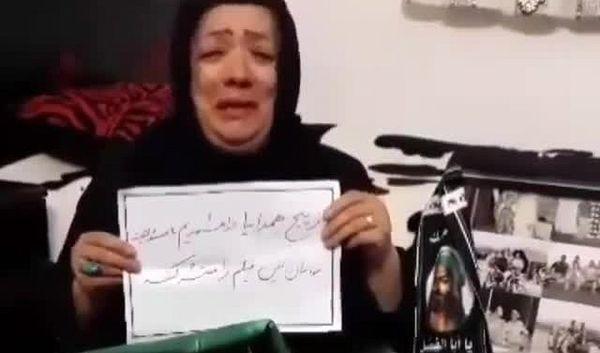 ماجرای بهمن ورمزیار از انتشار خبر بخشش تا اعدام صبحگاهی