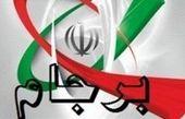 اقدامات غیرمنطقی واشنگتن موجب کاهش تعهدات برجامی ایران شد