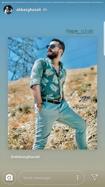 عباس غزالی با لباس هاوایی طوری + عکس