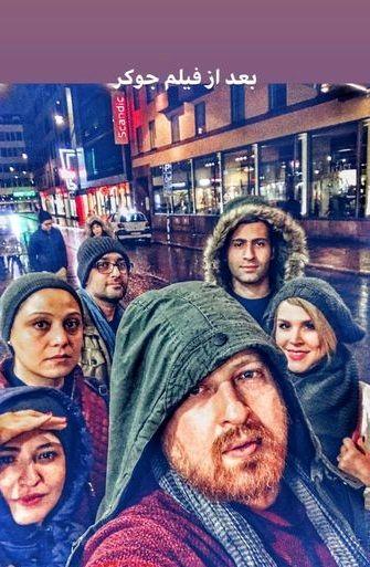 سینما گردی بازیگران ایرانی در استکهلم+عکس