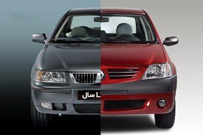 واقعا اعلام قیمت خودروهای داخلی تا این حد سخت است!