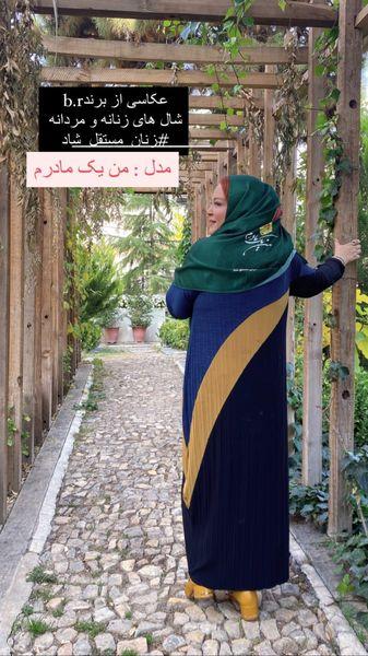 مدل شدن مادرانه بهاره رهنما + عکس