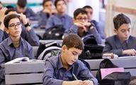 20 درصد دانشآموزان چاق هستند