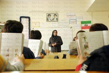 معوقههای فرهنگیان شهر تهران واریز شد