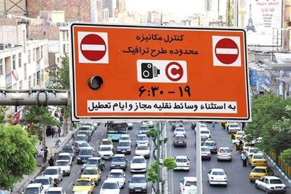 مجوزهای طرح ترافیک ۹۷ همچنان اعتبار دارد