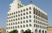 تصمیم وزارت خارجه عراق برای احضار سفیر آمریکا