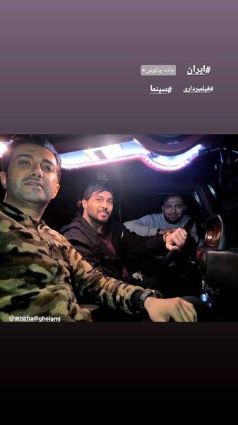 دانیال عبادی و دوستانش در چالوس + عکس