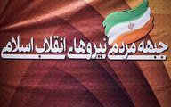 اعلام آمادگی روح الامینی و باهنر برای مناظره با دولت