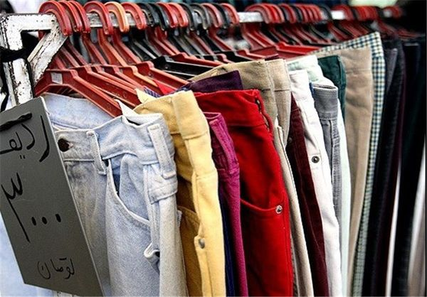 فروش پوشاک تاناکورا ممنوع است